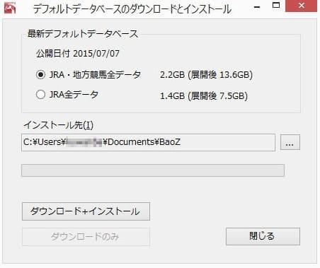 馬王z セットアップ デフォルトデータベース